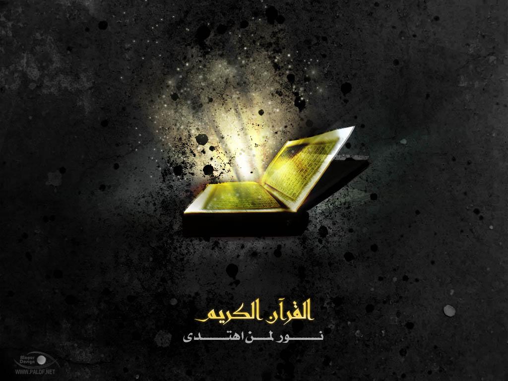 HD Wallpapers pour Free Mobile Coran Téléchargements