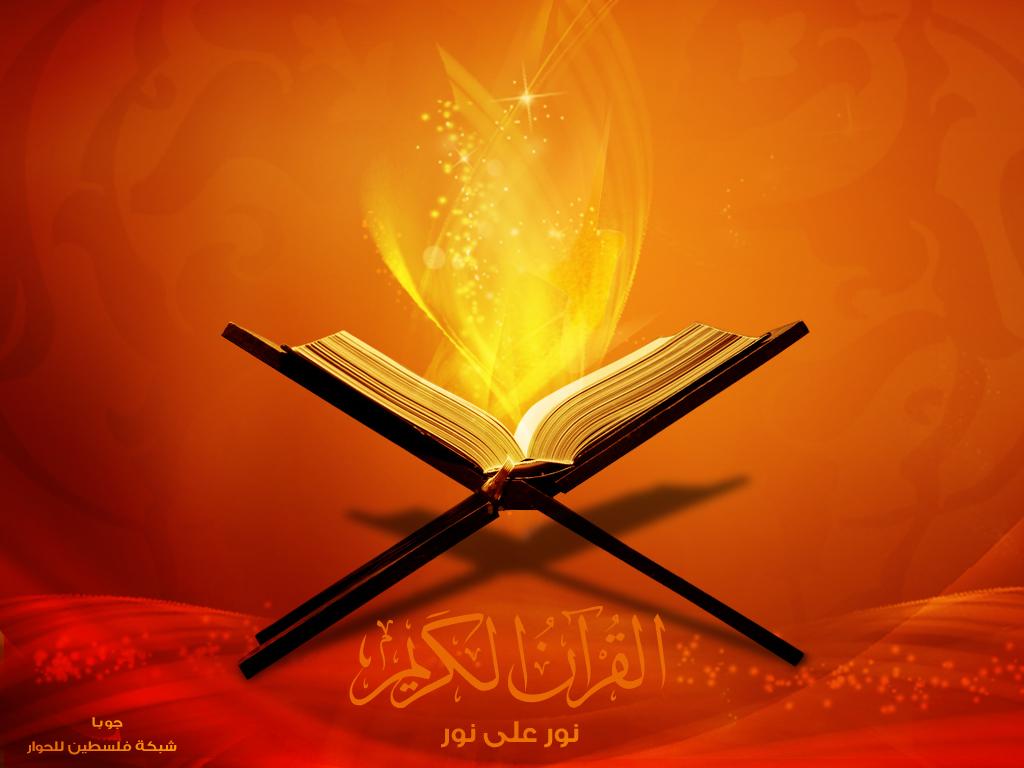 Fonds d'ecran Coran